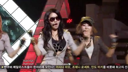 Who's Next 现场版 - 4Minute MV 超高清在线观看
