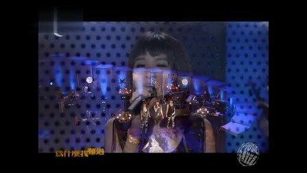 恋人未满 音乐万万岁现场版 - S.H.E MV 超高清在线观看