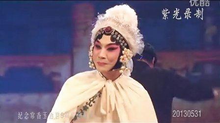 紫光录制-纪念常香玉逝世9周年豫剧,选段,紫光录制