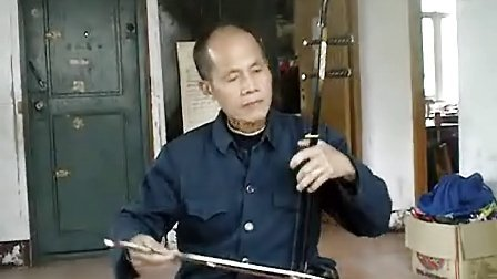 二胡良宵法指法曲谱