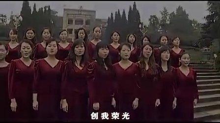 西南大学校歌MV