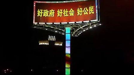 洪海广告牌钢结构
