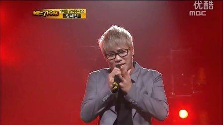 你在远方 - 尹民秀 我是歌手(韩国版 )20110918 韩文字幕