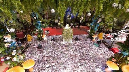 青岛即墨马山生态园婚宴 青岛飞鱼摇臂 青岛高清婚礼,婚庆摄像