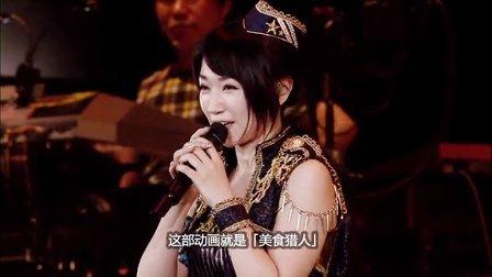 水树奈奈_Live_Union_2012_中文字幕