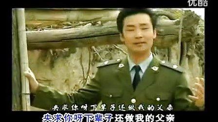 亲简谱刘和刚,儿行千里刘和刚简谱,刘和刚父亲的手简谱