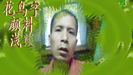 伴娘-登晁的频道-优酷视频视频泰安视频扒闹洞房图片