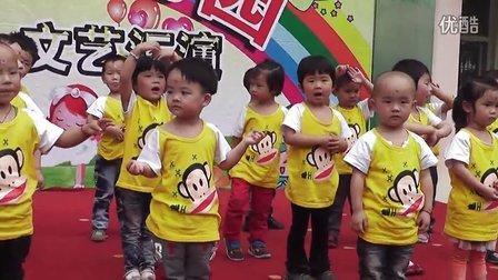 雅星幼儿园六一儿童节2013