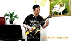 吉他弹唱指弹吉他 电吉他演奏【炽热的阳光】古典吉他 济南郭昂吉他