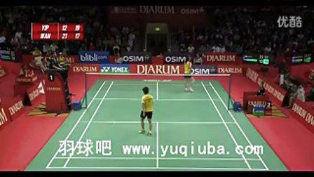 王仪涵VS叶姵延 女单比赛视频 2013印尼羽毛球公开赛-羽球吧