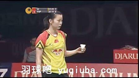 李雪芮VS叶姵延 女单半决赛 2013印尼羽毛球公开赛视频-羽球吧