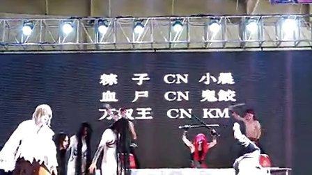 2013第九�瞄L春�勇�展【�I墓�魂歌 �艋卦祈�】�Q�04