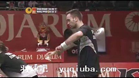 张楠/赵芸蕾 混双决赛视频 2013印尼羽毛球公开赛-羽球吧