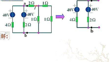 电路电子技术(第07讲)