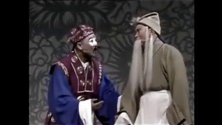 山东吕剧墙头记全集 下集