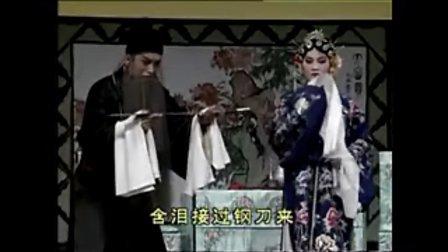 山东吕剧龙凤面全集 上集