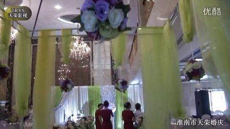 天荣婚庆-欧式马车风格婚礼