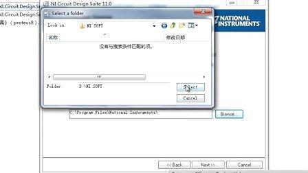 multisim10.0_ni multisim 11.0安装过程