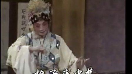 俞振飞、张娴 昆曲《琴挑》朝元歌