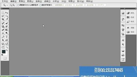 ps视频教程 ps入门教程 平面设计教程 ps图片处理教程 电脑技术