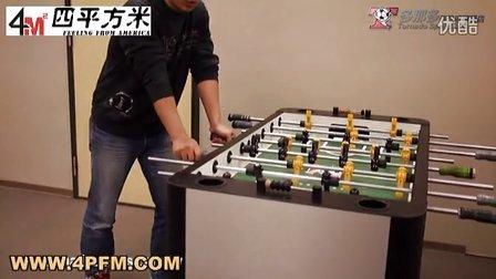 桌上足球桌式足球基本站位教�W