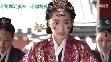 李算-算渊结婚