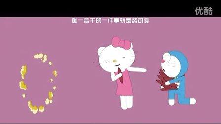 【飞碟说】2013 神曲 舞贺新春[高清版]