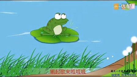 幼儿亲子教育儿歌大全之青蛙大嘴巴