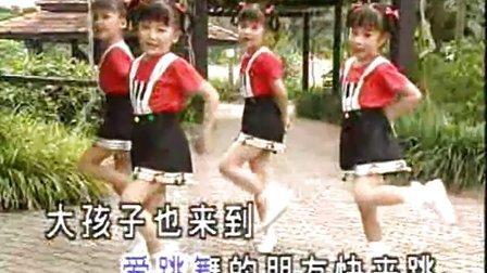 四千金1996欢乐童谣3小小羊儿 爱跳舞的小朋友 造房屋