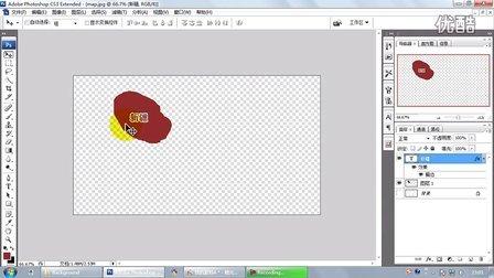 橙光文字游戏制作工具-教学3-4