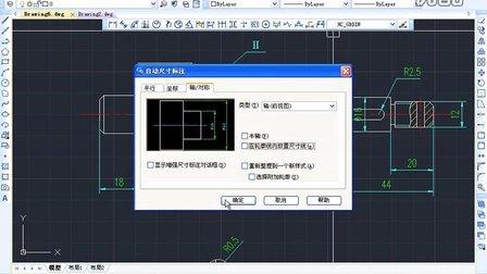 浩辰CAD快速入门教程(二十)修改线型、线宽和2014cad全显示图纸不图片
