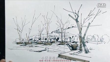 庐山艺术特训营杨健-16期小区景观表现技法