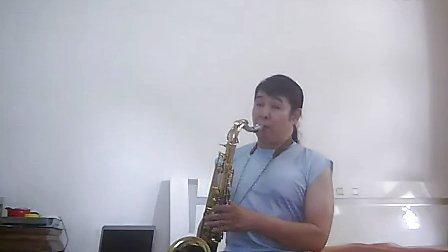 萨克斯【梅花三弄】李刚视频