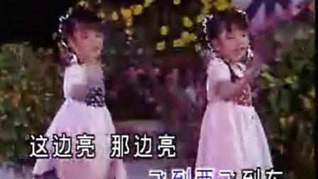 四千金的欢乐童谣[2VCD]-四千金的欢乐童谣VCD2-4-跳舞歌+老乌鸦