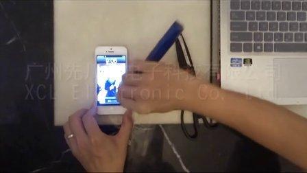 史上最牛的鋼化玻璃膜測試視頻-廣州先川萊電子科技有限公司