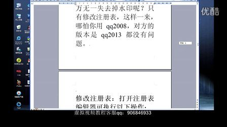 qq微信给语音播放假方法对方微信视频变声器格式前端视频图片