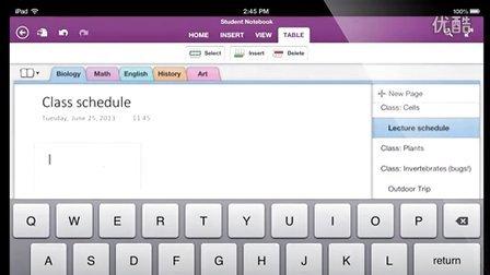 微軟更新iOS版OneNote應用_ 改善一致性