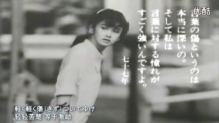 中岛美雪 视频:8 播放:1,133 03:00