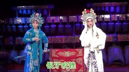 李爱汉剧《断桥》字幕版