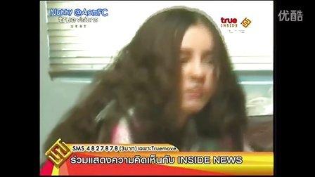 Full House新闻 @True Inside 3Jul13