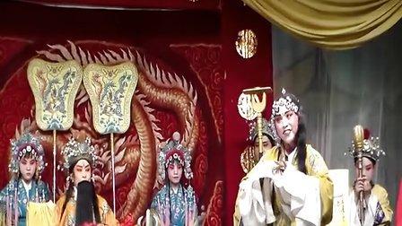 晋剧《皇后骂殿》山西晋源晋剧团