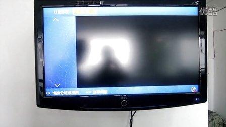 创维 电视 电视机 显示器 448_252