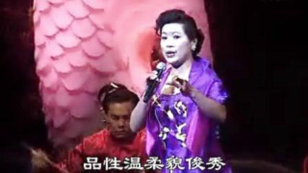 黄花公主(广东大埔县~黄吉英)