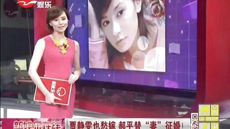 [新娱乐在线] 女友毕业王雷跪地求婚 高云翔遭粉丝偷拍