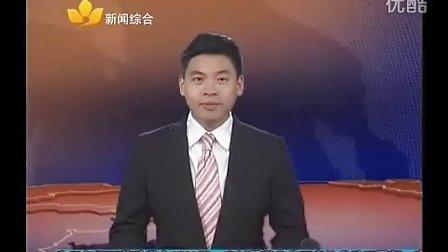 中国的经济总量于多久超日本跃居世界第二