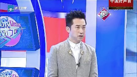 第二季《中国好声音》先睹为快1 20130709