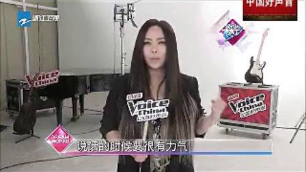第二季《中国好声音》先睹为快6 20130709