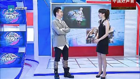 第二季《中国好声音》先睹为快5 20130709