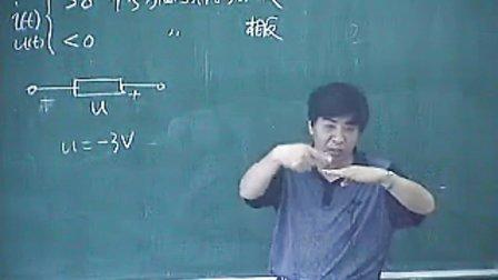 【华北电力大学】电路理论基础a【全56讲-02】