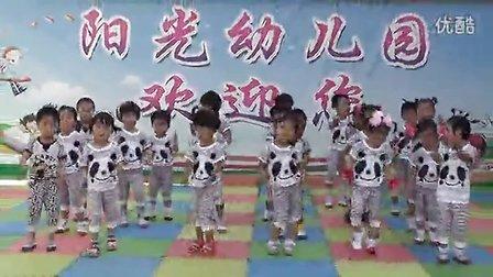 房村镇阳光幼儿园小班舞蹈 快乐崇拜